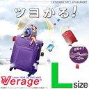 【無料受託手荷物】【座れる強度】ソフトキャリーバッグ スーツケース マチUp 拡張機能付き 大型 Lサイズ 超軽量 ソフトキャリーケース