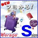 【新しくなって再入荷】ソフトキャリーバッグ スーツケース マチUp 拡張機能付き 小型 Sサイズ 超