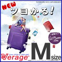 【新しくなって再入荷】ソフトキャリーバッグ スーツケース マチUp 拡張機能付き 中型 Mサイズ 超