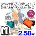 ソフトキャリーバッグ スーツケース 中型 Mサイズ 超軽量 ソフトキャリーケース 拡張機能 マチUp付き 4輪 TSAロック ダイヤル
