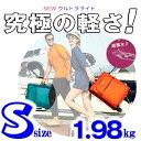 【驚異の重量1,98キロ 】ソフトキャリーバッグ スーツケース 機内持ち込み 小型 Sサイズ 超軽量 ソフトキャリーケース 4輪 TSA ダイヤルロック