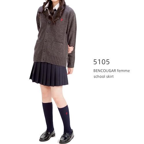 ベンクーガー スクールスカート (濃紺・5105...の商品画像
