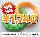★当店オリジナル★ フライライン [WF-3F] フローティング ウェイトフォワード 【ゆうパケットOK】