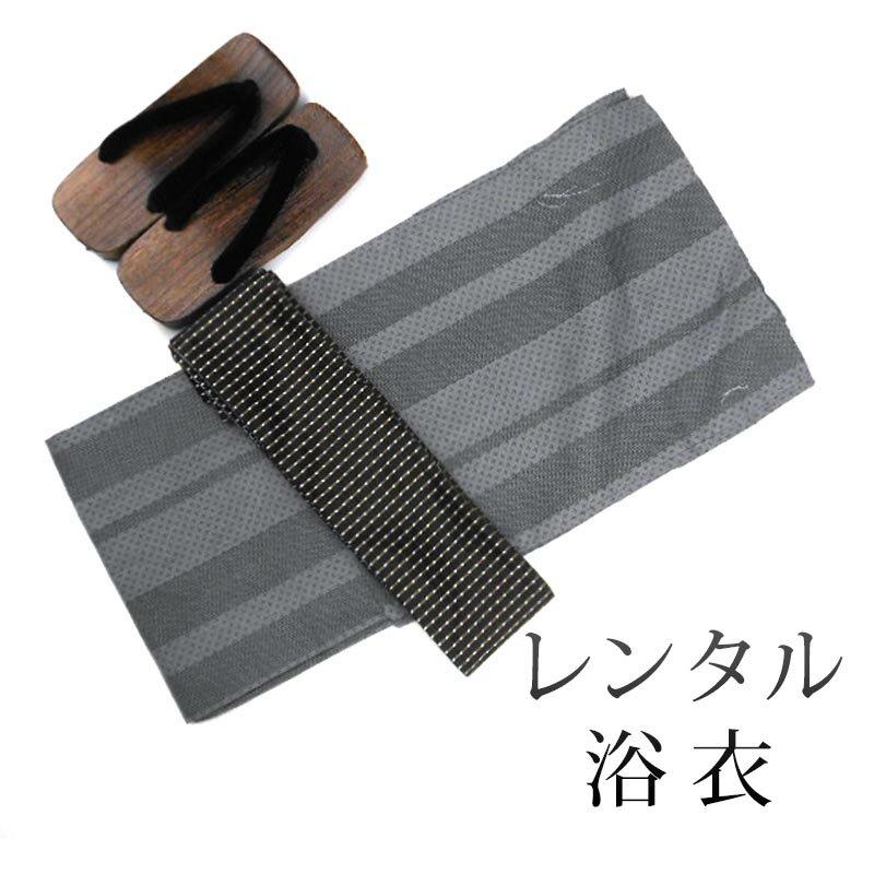 【レンタル】 Mサイズ 浴衣/レンタル ゆかた ...の商品画像