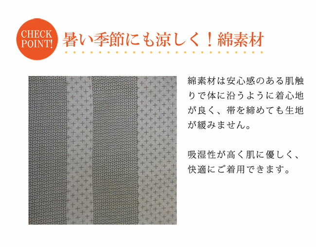 【レンタル】 Mサイズ 浴衣/レンタル ゆかた...の紹介画像3