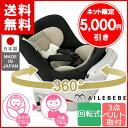 ★送料無料★カーメイト)360ターンS2(ブラック)【0〜4...