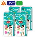 ★送料無料★パンパース パンツ L44枚(9〜14キロ)(1...