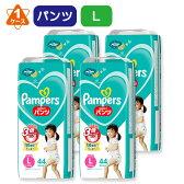 P&G)パンパース パンツ Lサイズ 44枚×4パック(1ケース)【紙おむつ】【チラシ】