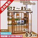 ★送料無料★クルーミー ママトールゲート【ゲート】【フェンス...