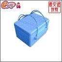 発泡スチロールクーラーボックス ブルー6L ひも付き (箱 発砲スチロール クーラー ボックス 釣り 青 ) DIY
