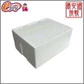 発泡スチロールクーラーボックス 白 50L (箱 発砲スチロール クーラー ボックス 釣り 大容量 大型 ホワイト ) DIY