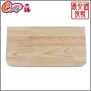 DIY 木材 パインシェルフ 棚板 600 × 200 × 15mm 集成材 ( DIY用木材 板 木 パイン材 木製品 テーブル部品 板材 棚 デスク 材料 ) DIY