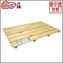日本製 桧 厚板 すのこ 850mm × 560mm × 39mm ( DIY用木材 すのこ 檜 ひのき ヒノキ 木製品 壁 棚 板材 材料 国産 ) DIY