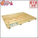 日本製 桧 厚板 すのこ 850mm × 655mm × 39mm ( DIY用木材 すのこ 檜 ひのき ヒノキ 木製品 壁 棚 板材 材料 国産 ) DIY