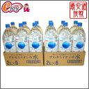 【送料無料】 キリン アルカリイオンの水 2L 12本セット 【KIRIN 】 DIY