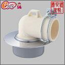 三栄 洗濯機 排水口 H551-50 【SANEI 三栄水栓製作所】 DIY