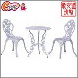 【】 ガーデン テーブル 3点セット ローズ ホワイト SGT-15WN【TAKASHO タカショー】(庭 野外 屋外 椅子 イス いす 机 つくえ 腰掛 アンティーク ガーデンチェア) DIY