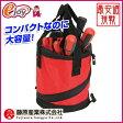 E-Value ポップアップバック 丸ミニ EPU-R15 【Fujiwara Sangyo 藤原産業】(工具袋 作業用袋 工具入れ DIY) DIY