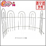 GD-2322 花园栅栏大5张(件)组【SANKA】[GD-2322 ガーデンフェンス 大 5枚組 【SANKA】]