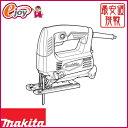 【送料無料】 ジグソー M421 【makita マキタ】(ジグソー じぐそー 電動ノコギリ 電動切断工具 作業用電動工具) DIY