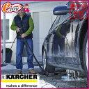 【送料無料】シャーシークリーナー 2.642−561.0【KARCHER ケルヒャー】※お取り寄せ商品※ (パーツ 部品 高圧洗浄機) DIY