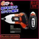 ジャイロスクリュードライバー GYRO36【BLACK&DECKER ブラック&デッカー】(コードレススクリュードライバー ドリル ドライバー ブラックアンドデ...