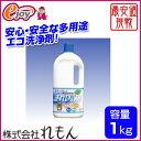 安心・安全な多用途エコ洗浄剤!しかも超強力!