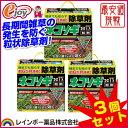 【送料無料】ネコソギエースTX粒剤 3Kg×3個セット 【レインボー薬品】(ガーデニング 庭 空き地