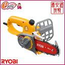 リョービ(RYOBI) ガーデニングソー GCS-1500 ...