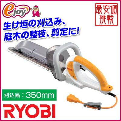 【送料無料】ヘッジトリマ HT-3521 刈込幅 350mm【RYOBI リョービ】(ヘッ…...:nishimura-ejoy:10007270