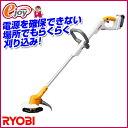 【送料無料】充電式芝刈払機 BK-1800 【RYOBI リョービ】(家庭用 芝刈り機 芝刈り 充電式 ガーデニング ガーデン) DIY