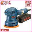 【送料無料】 リョービサンダポリッシャ RSE-1250 【RYOBI リョービ】(サンダー  サンダ 電動サンダー 研磨 磨く 電動工具 ) DIY