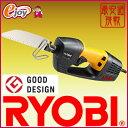 リョービ(RYOBI) 電気のこぎり ASK-1000 619700A 送料無料 (電動のこぎり 電気のこぎり ノコギリ 万能電気ノコギリ ジグソー 粗大ゴミ) DIY