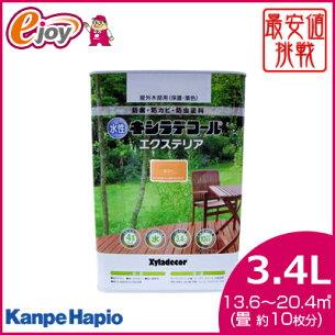 キシラデコール エクステリア KanpeHapio カンペハピオ