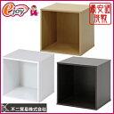 キューブボックス CB35OP 【不二貿易】 (ボックス 収納 収納ボックス 収納家具 家具 インテリア 新生活) DIY