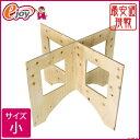 合板作業台 小 【岡元木材】 (作業用 作業台 木製作業台) DIY
