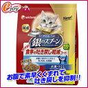 ユニ・チャーム 銀のスプーン食事の吐き戻し軽減フードお魚づくし1.4Kg (猫用 フード キャットフード )