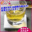 Karari 珪藻土コースター スクエア ホワイト 【アネス...