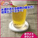 Karari 珪藻土コースター ラウンド ホワイト 【アネス...