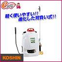 【送料無料】工進 手動式背負噴霧器 RW-10【工進】(