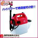 セフティ−3 ハイパワー電池式噴霧器 5L 藤原産業 (噴