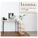 【5倍+5%OFFクーポン配布中】Ironna テーブル 脚金具 4本セット 370mm 鉄脚 脚 DIY