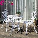 ガーデン テーブル 3点セット ローズ ホワイト SGT-15WN【TAKASHO タカショー】(庭 屋外 椅子 イス テーブル 腰掛 アンティーク ガーデンチェア ガーデンチェアセット ガーデンテーブルセット ローズガーデン) DIY