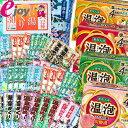 【送料無料】選べる贅沢三昧入浴剤セット 100個入り (医薬部外品)薬用入浴剤 ...