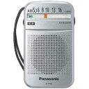 Pa R-P45S AMラジオ