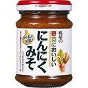 桃屋 野菜においしいにんにくみそ ( 105g )