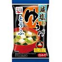 永谷園 フリーズドライ ゆうげ とうふ減塩 1袋