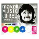 マクセル 音楽用CD-R 80分 CDRA80MIXS1P10S(10枚入)
