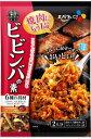 ●辛さとコクを出すコチュジャンだれで、食欲そそる香り豊かな「ビビンバ」が手軽にお楽しみいただけます ●焼肉のおともに、ふだんのおかずに、この一品!具材入り、おうちでお手軽韓国メニュー ●<製造国>日本 ●<内容量>171g ●<メーカー>エバラ食品●辛さとコクを出すコチュジャンだれで、食欲そそる香り豊かな「ビビンバ」が手軽にお楽しみいただけます ●焼肉のおともに、ふだんのおかずに、この一品!具材入り、おうちでお手軽韓国メニュー ●<製造国>日本 ●<内容量>171g ●<メーカー>エバラ食品 価格帯から商品を探す ~499円 500~999円 1,000~1,999円 2,000~2,999円