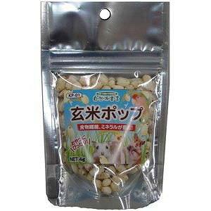自然派 玄米ポップ 4g